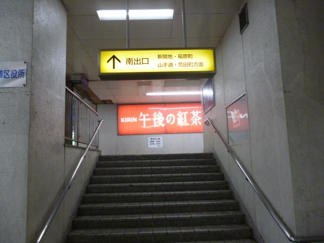 左に曲がって階段を上って地上